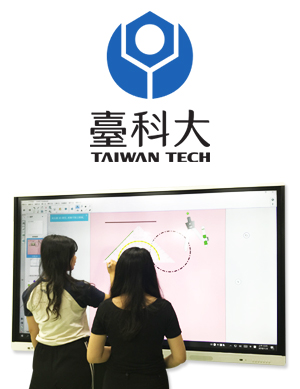國立台灣科技大學